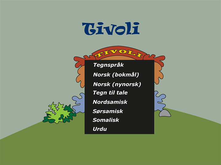 tivoli-skjermdump